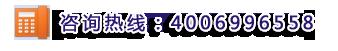 爱立信400服务热线电话